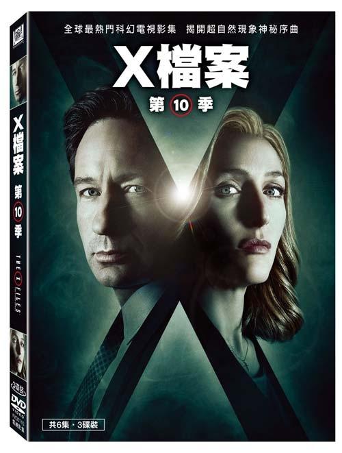 X檔案 第10季 DVD 歐美影集  (購潮8)