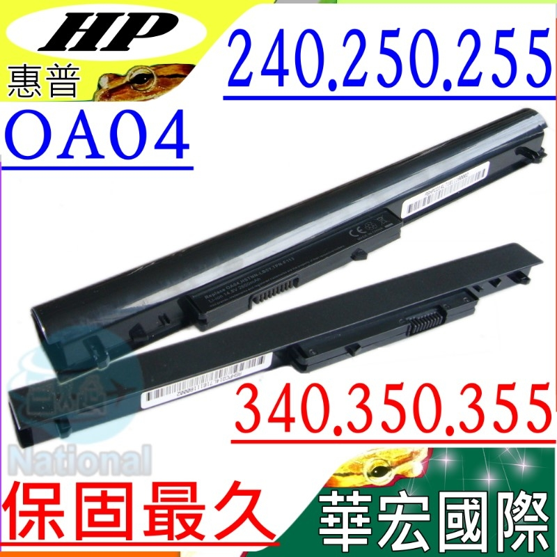 HP電池(保固最久)-惠普 OA04,14電池,15電池,240電池,15-S000,15-H000,240 G2,HSTNN-UB5M,TPN-F113