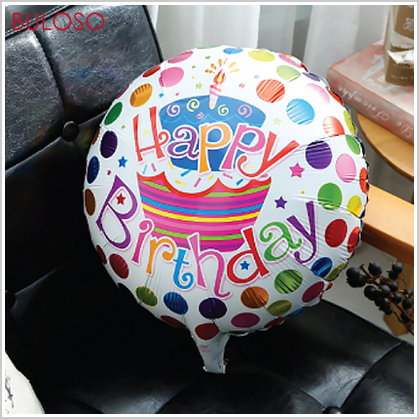 《不囉唆》派對_圓點生日快樂鋁箔氣球直徑45CM 生日 慶生 汽球 求婚 告白(不挑色/款)【A423174】