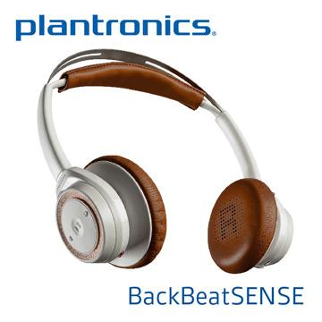 繽特力Plantronics BackBeat Sense頭戴式藍牙耳機無線藍芽耳機極光白