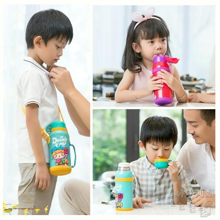 不銹鋼兒童保溫帶吸管小學生便攜卡通水壺SMY5949 123休閒館