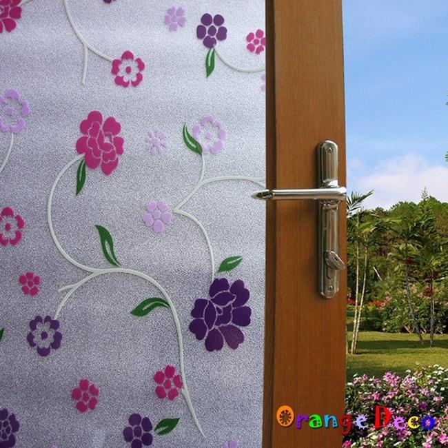 壁貼橘果設計彩色花卉靜電玻璃貼45*200CM防曬抗熱無膠設計磨砂玻璃貼可重覆使用壁紙