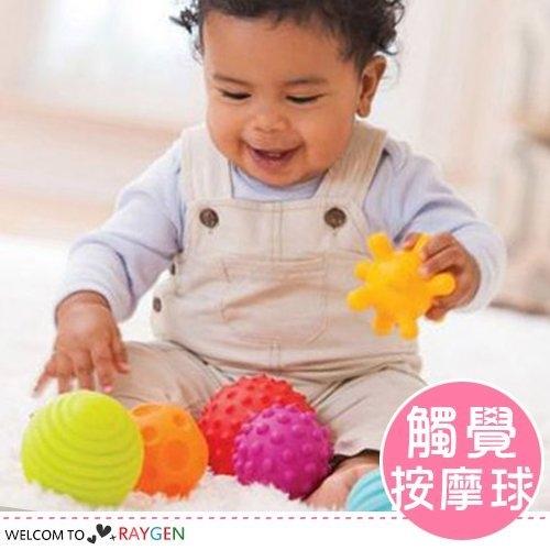 寶寶立體手抓球觸覺按摩球波波球玩具4入組