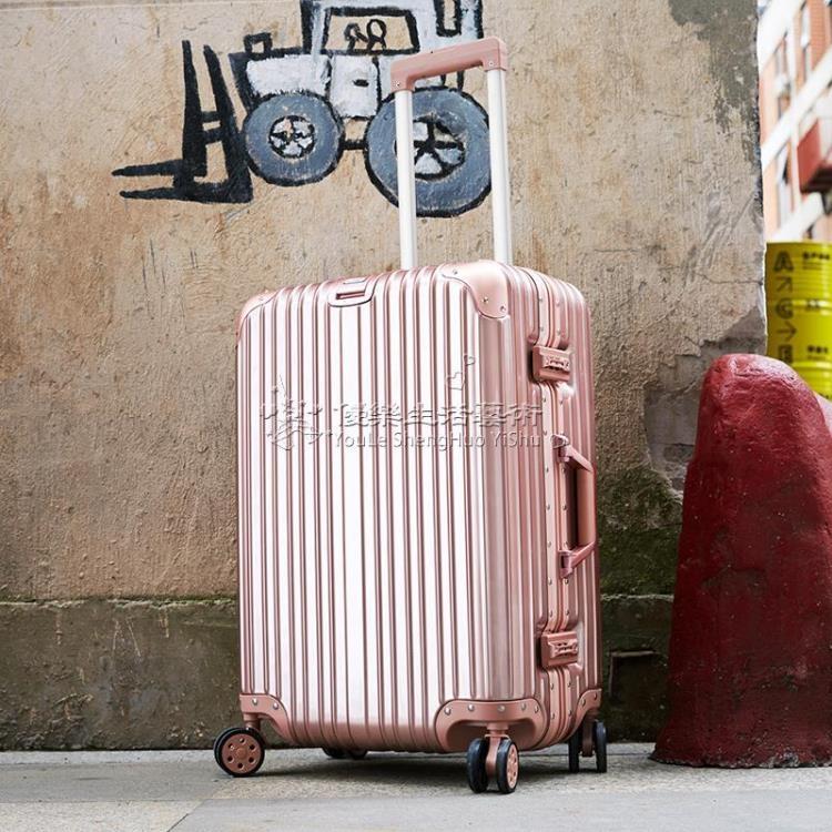 24吋行李箱拉桿旅行登機箱尊享鋁框款YL-XLX112