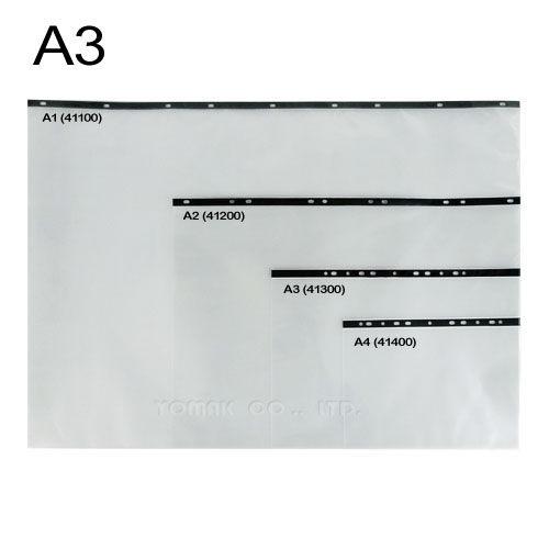 YOMAK 41300 A3美術作品袋補充內頁袋/繪圖資料袋/作品袋/圖袋
