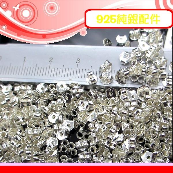 銀鏡DIY S925純銀材料配件DIY穿式後扣耳扣耳塞5mm~適合自已手作做耳環非316白鋼or合金