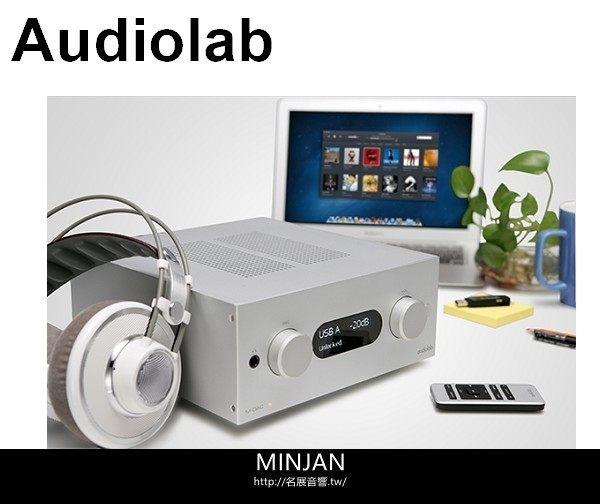 【贈市價千元USB線】英國 Audiolab M-DAC  (旗艦增強版) - USB DAC / 數位前級 / 耳機擴大器