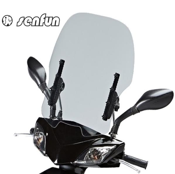 【最新型】可調式機車擋風鏡 專利認證 結構穩固 D款 灰色透明 適用光陽/山葉/三陽/PGO/Gogoro