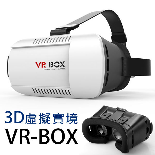 5代VR BOX手機3D立體眼鏡gear vr cardboard頭盔頭戴3D虛擬note5 iphone 6s S7 M10 BOXOPEN