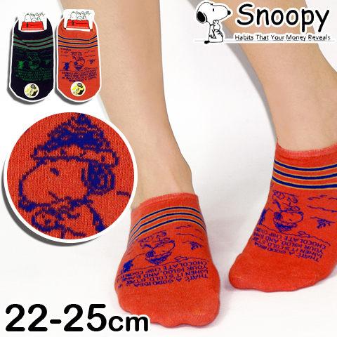【esoxshop】Snoopy 漫條史奴比低口少女襪│保證正品、品質保證《史努比/棉襪/踝襪/船型襪/短襪》
