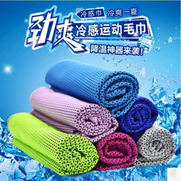 降溫神器速幹冰巾冷感運動冰毛巾吸汗健身跑步涼巾冰感魔幻冰涼巾- (主圖款)wh