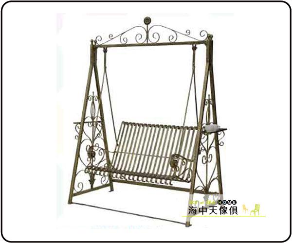 海中天休閒傢俱廣場B-68戶外休閒搖椅吊籃系列692-2搖椅
