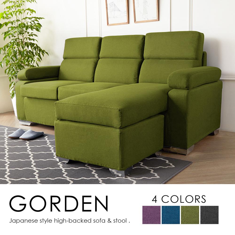 沙發L型沙發Gorden高登日式高背三人座凳沙發黑色4色H D DESIGN