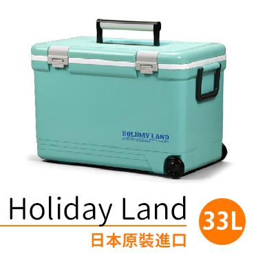 冰桶保冰桶日本伸和保溫冰箱33L Life Beauty