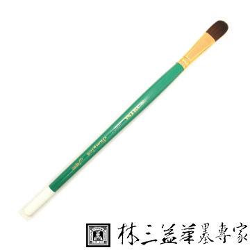 林三益 705雅典娜尼龍畫筆(圓弧)