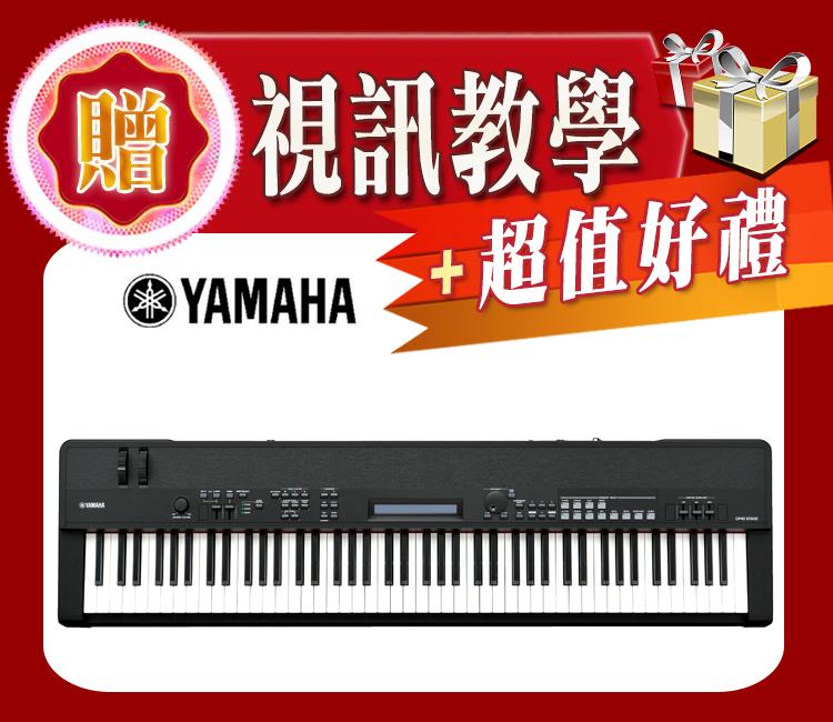 小麥老師樂器館山葉Yamaha CP40-SATGE 88鍵電鋼琴漸層式觸鍵專業舞台鋼琴