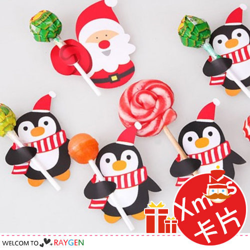xmas聖誕老公公企鵝造型棒棒糖裝飾紙卡 卡片
