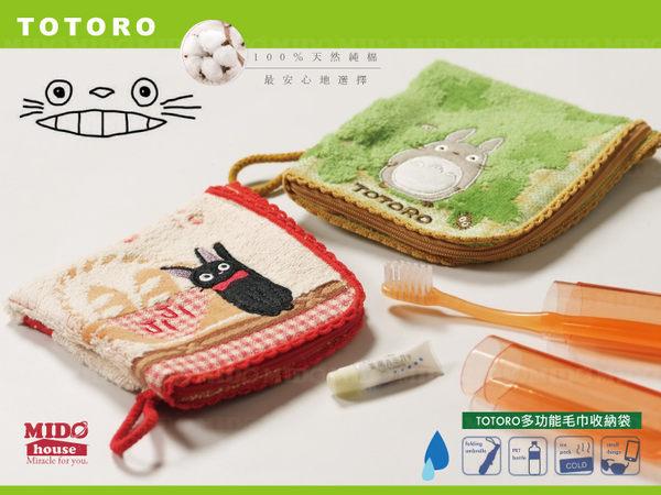 日本限定 龍貓TOTORO、黑貓KIKI小方巾刺繡多功能拉鍊收納袋 (22x22cm)《Midohouse》
