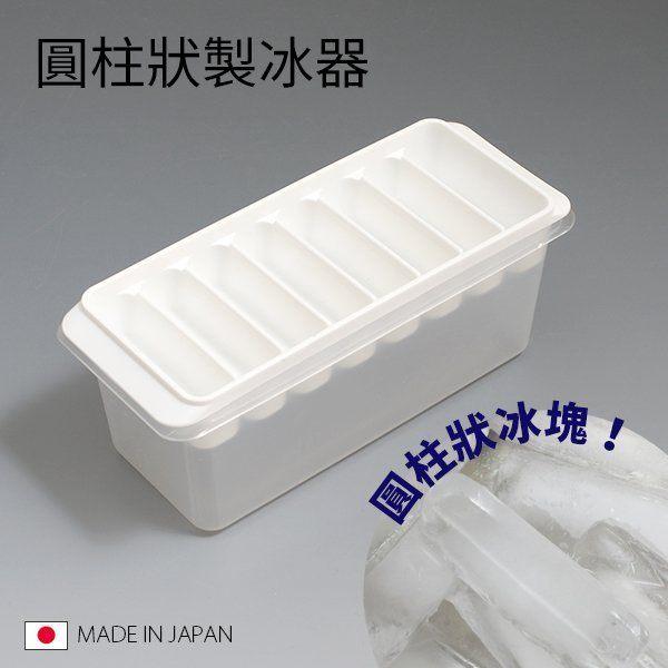 8P製冰盒附盒 製冰盒 冰塊冰箱 圓型 製冰器 創意冰格 廚房用品 夏天 飲料【SV5038】BO雜貨