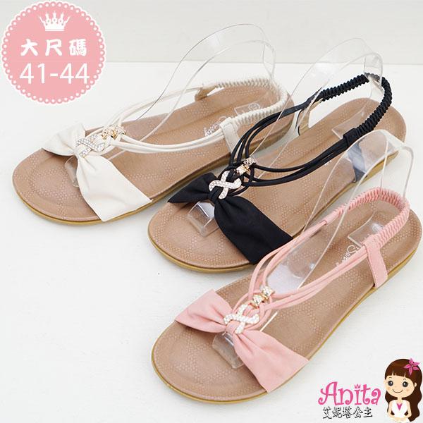 艾妮塔公主。中大尺碼女鞋。閃耀典雅結鑽涼鞋 共3色。41~44碼 (D584)