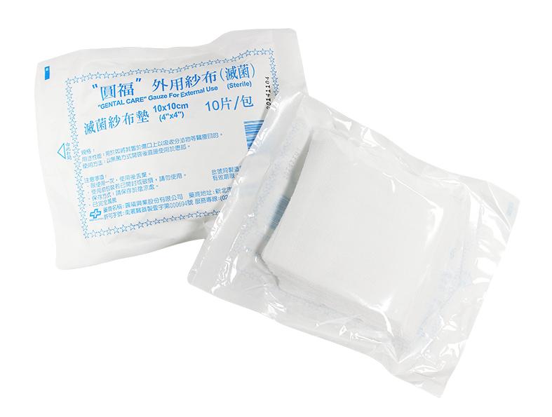 【醫康生活家】圓福滅菌紗布塊 4吋x4吋 10片/包