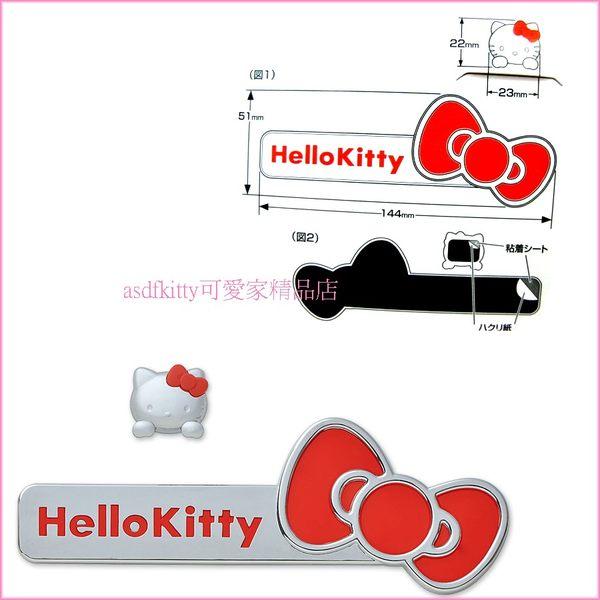asdfkitty可愛家KITTY標誌貼KT464版-機車-腳踏車-汽車-家中大門-冰箱都可用-日本正版