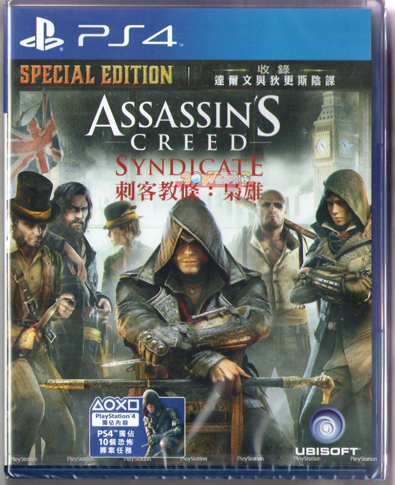 PS4刺客教條:梟雄初回特別版中英文亞版Assassin's Creed:Syndicate