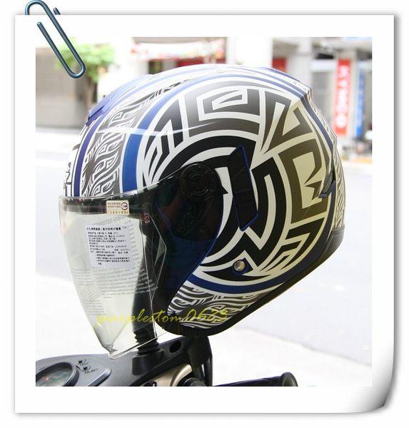 M2R安全帽,FR1,#1/消光藍銀