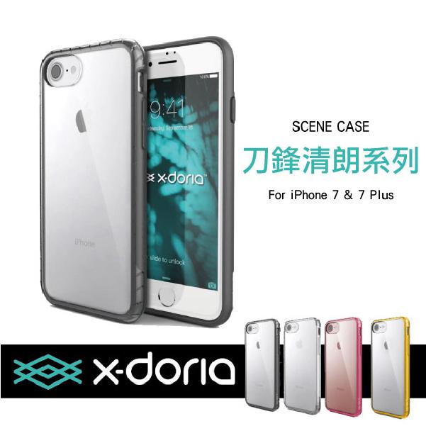 This is 7 ™ X-doria 美國道瑞 清朗系列 iPhone 7 plus 5.5 橡膠保護框   透明背蓋 送玻璃貼
