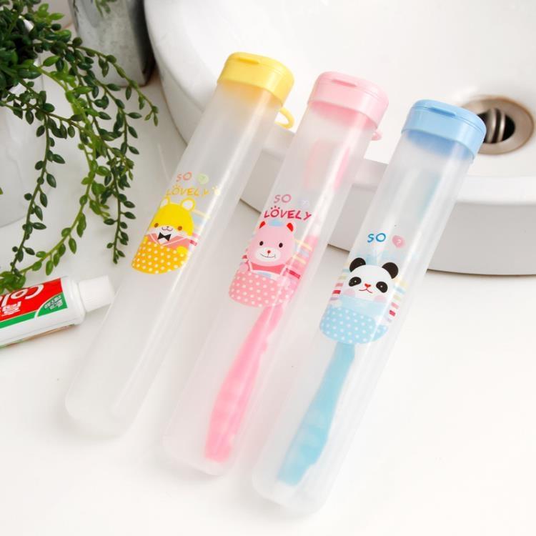超豐國際便攜旅行牙刷盒牙刷收納盒創意旅游可愛牙具盒牙刷筒盒