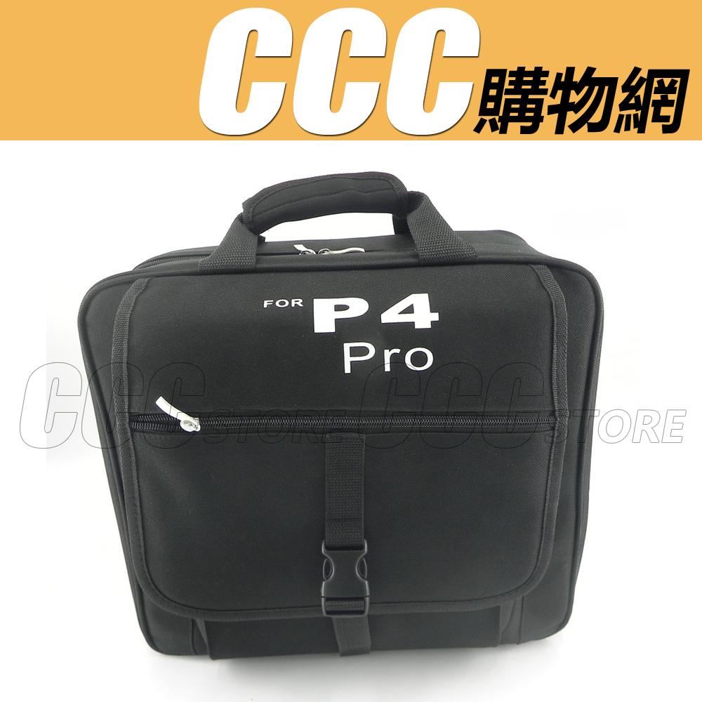 PS4 PRO主機收納包主機包PS4VR PRO大容量收納包背包手提包slim老款PS4通用