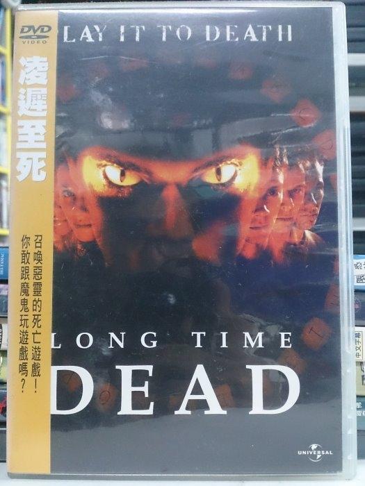 挖寶二手片-I11-040-正版DVD*電影【凌遲至死】讓他不時想起在童年在摩洛哥的一段可怕經歷,童年恐
