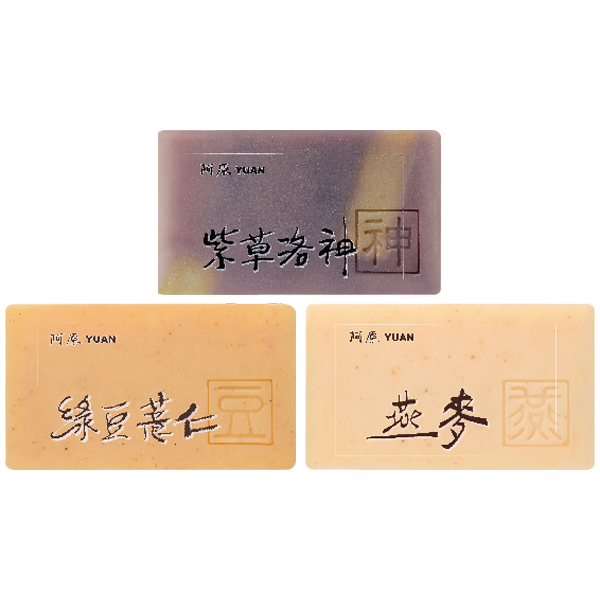YUAN 阿原肥皂 紫草洛神/綠豆薏仁/燕麥(100g) 手工皂 3款可選【小三美日】原價$250