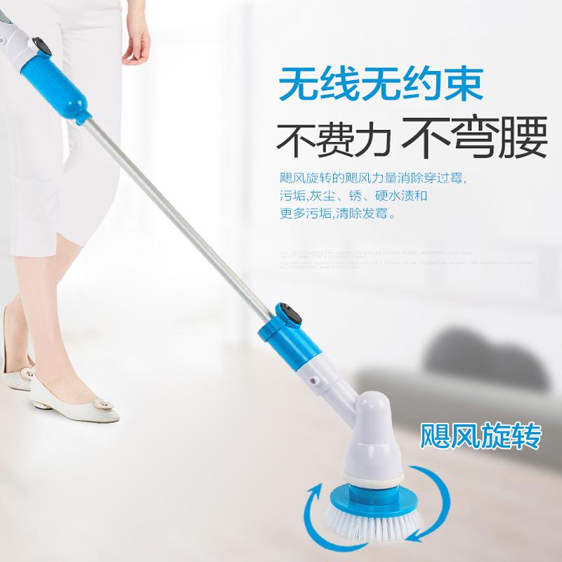 現貨家用長柄電動清潔刷浴室地板瓷磚充電式廚房清潔神器