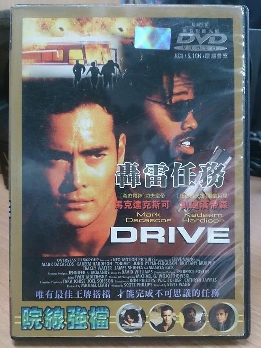 挖寶二手片-L03-056-正版DVD*電影【轟雷任務】馬克達克斯可*凱迪漢帝森