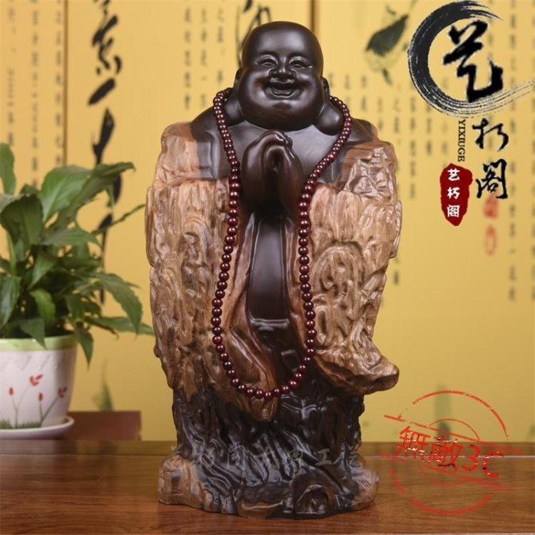 黑檀木雕彌勒佛像大擺件恭喜發財風水擺件已開光無敵3c旗艦店