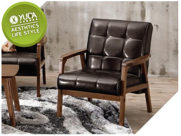 沙發YUDA北歐風瓦爾德休閒單人實木優麗坦沙發椅沙發J7M 708-5