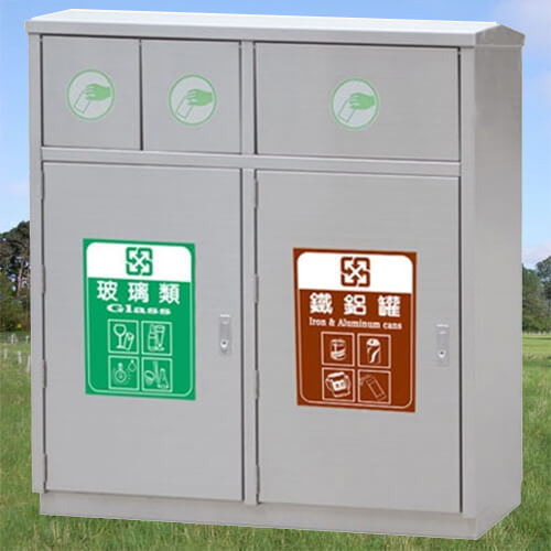企隆圍欄飯店用品不銹鋼三分類清潔箱G380資源回收清潔整理垃圾桶清潔箱