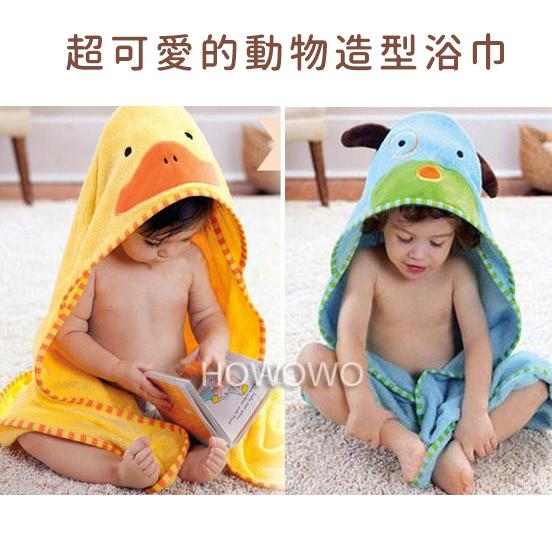 可愛動物園立體造型連帽抱巾嬰兒浴巾HS1092好娃娃