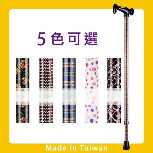 拐杖NOVA光星E2060-C鋁合金拐杖