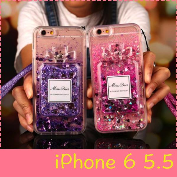 【萌萌噠】iPhone 6/6S Plus (5.5吋) 閃粉液體流沙香水瓶保護殼 全包防摔軟邊 手機殼  附水晶掛繩