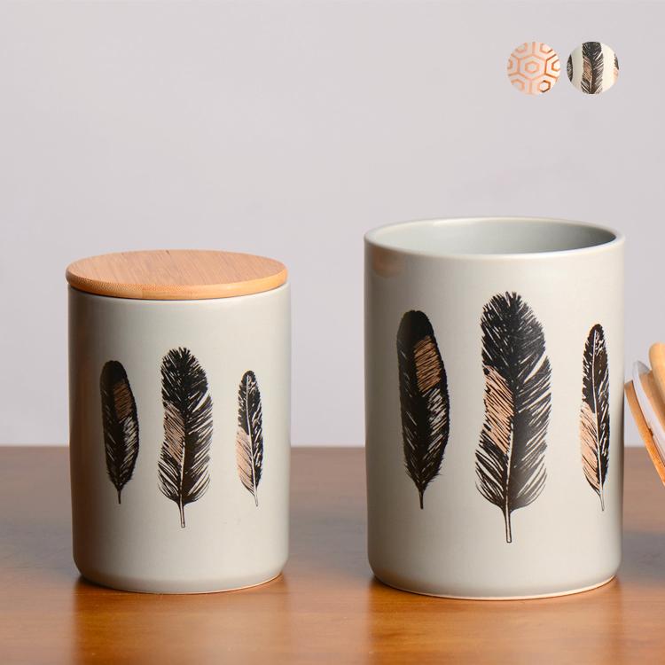 中款客廳餐桌擺件陶瓷密封罐茶葉罐生活美學