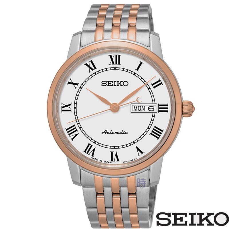 SEIKO精工機械錶男錶SRP766J1 4R36-04E0G免運39mm