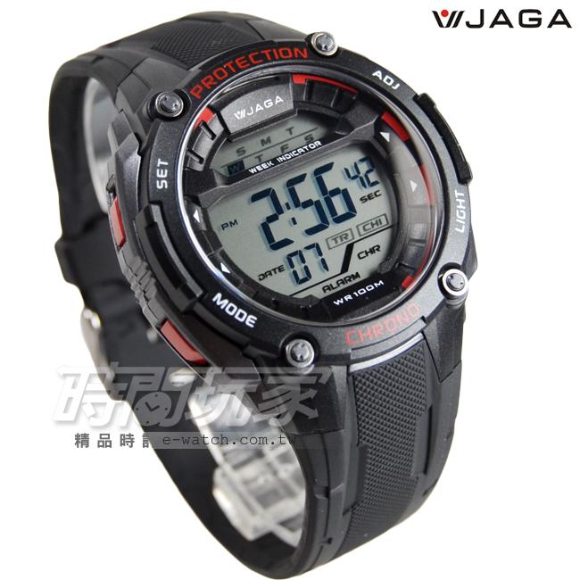 JAGA捷卡時尚多功能計時電子男錶冷光防水電子手錶鬧鈴計時碼錶可游泳M1169-AGG黑紅