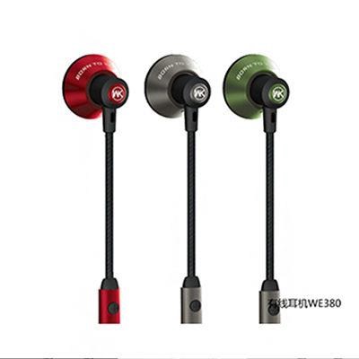 Remax WK WE380 耳機 / 耳麥 高彈力線材 35mm純銅鍍金插頭 三鍵線控 防風降噪 線控耳機 [正版公司貨]