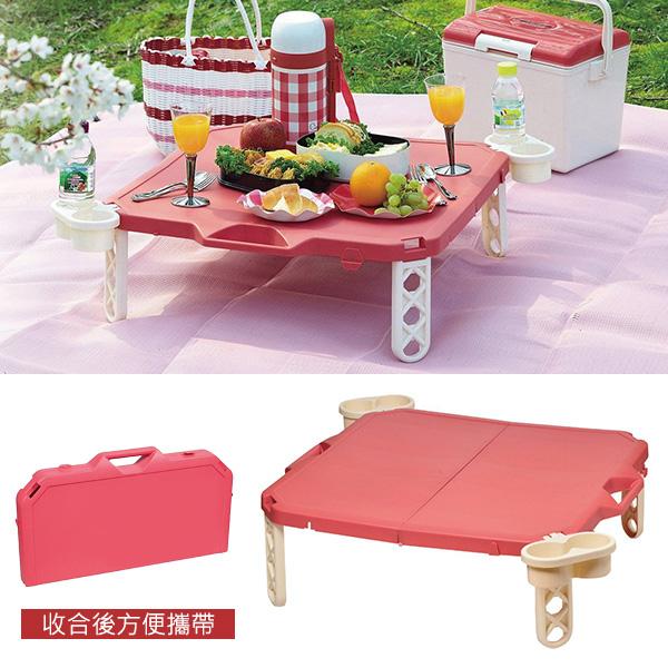 明星部落格推薦日本鹿牌CielCiel日製日式摺疊野餐桌粉紅