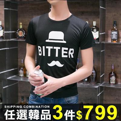 任選3件799短袖T恤圓領修身短袖T恤卡通印花簡約情侶休閒T恤08B-B0011