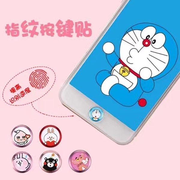 【SZ93】熱賣卡通iPhone6/6s手機指紋識別按鍵貼iPhone7 plus金屬按鍵圈可愛