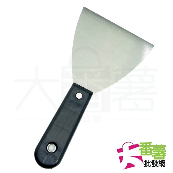 4吋 黑柄油漆刀/油漆鏟 [09F3]-大番薯批發網