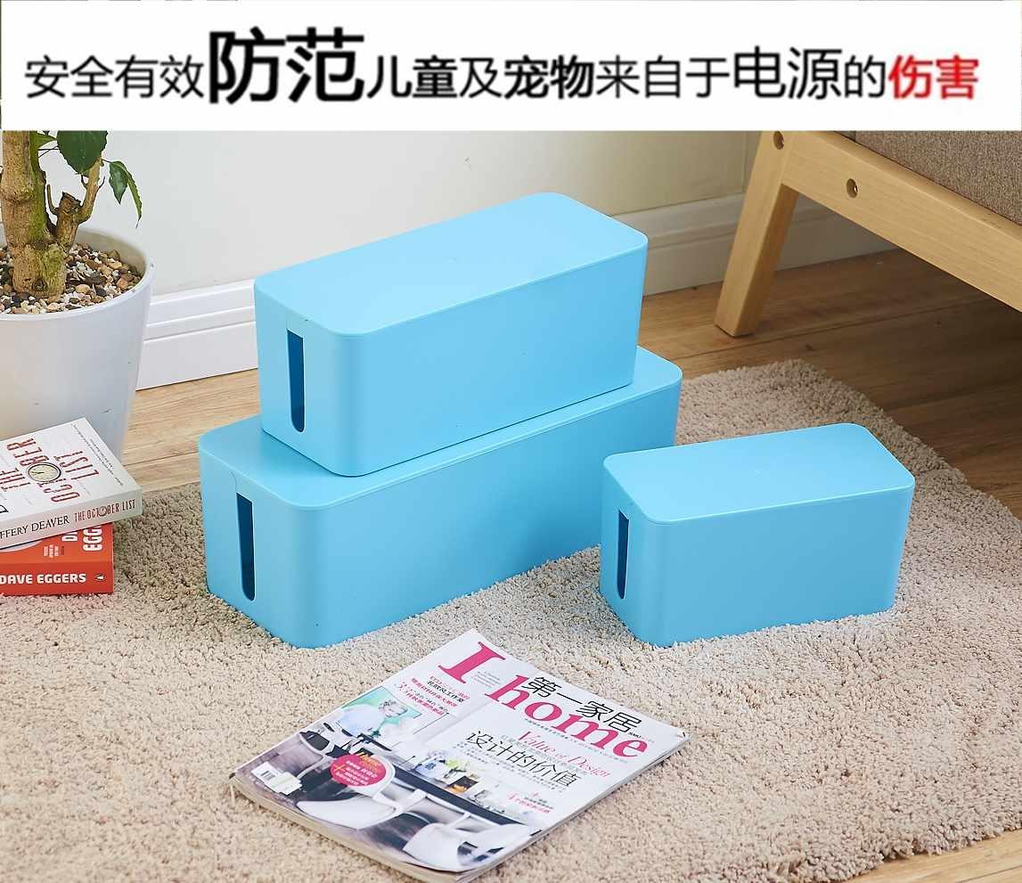 大號電線收納盒理線盒插座插板電線整理盒